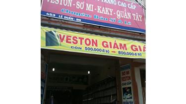 スーツ、ワイシャツのベトナムからの輸入、買付け、仕入れはベトナムジャパンまで