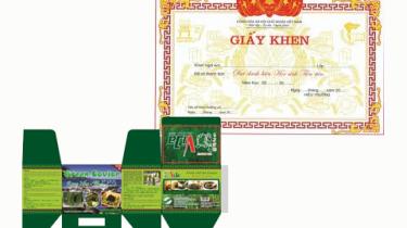 印刷:カートン印字・ロゴ・チラシ・名刺・カタログ・メニューなどのベトナムからの輸入、買付け、仕入れはベトナムジャパンまで
