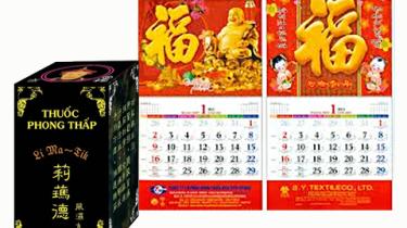 ロゴ・デザイン制作、箱、印刷物などのベトナムからの輸入、買付け、仕入れはベトナムジャパンまで