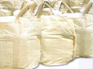 フレコンバッグ、マルチシートの販売などのベトナムからの輸入、買付け、仕入れはベトナム仕入れ.com まで