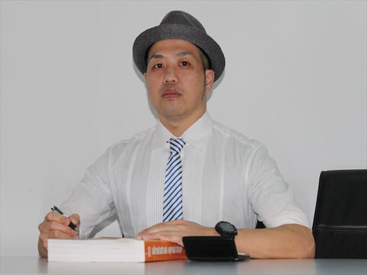 shiire-com0174